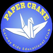 Детский образовательный Клуб «Бумажный журавлик». Galway
