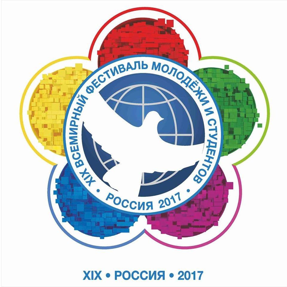 В Ирландии был создан НПК по подготовке делегации для участия в XIX Всемирного фестиваля молодежи и студентов в 2017 году.