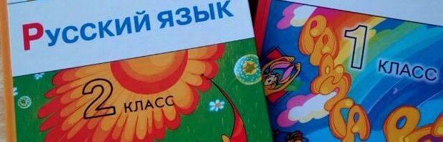 Образовательный онлайн-семинар с Ольгой Леонидовной Соболевой.