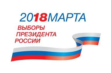 В Ирландии прошли досрочные выборы Президента России