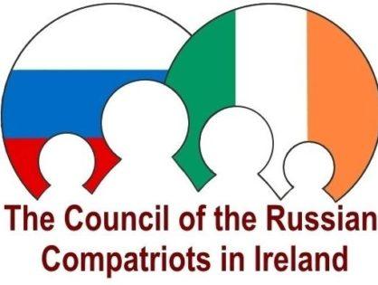 VII Cтрановая конференция российских соотечественников, проживающих в Ирландии.