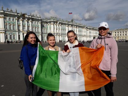 Путешествие из Дублина в Петербург.