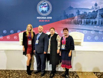 Россия и соотечественники: новые вызовы и новые рубежи.