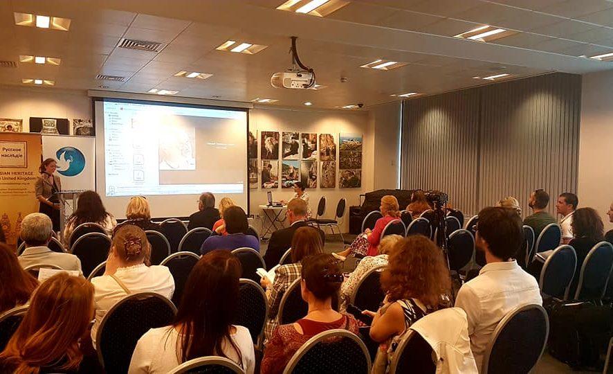 B Лондоне состоялась VI Международная конференция, посвященная сохранению русского исторического и культурного наследия.