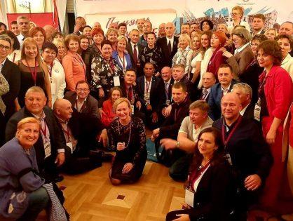 Международная конференция «Память победителей» собрала координаторов БП из 55 стран.