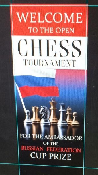 Открытый турнир по шахматам на Кубок Посла РФ в Ирландии пройдет в Дублине