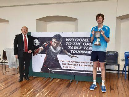 В Дублине прошел Турнир но настольному теннису на Кубок Посла Российской Федерации в Ирландии.