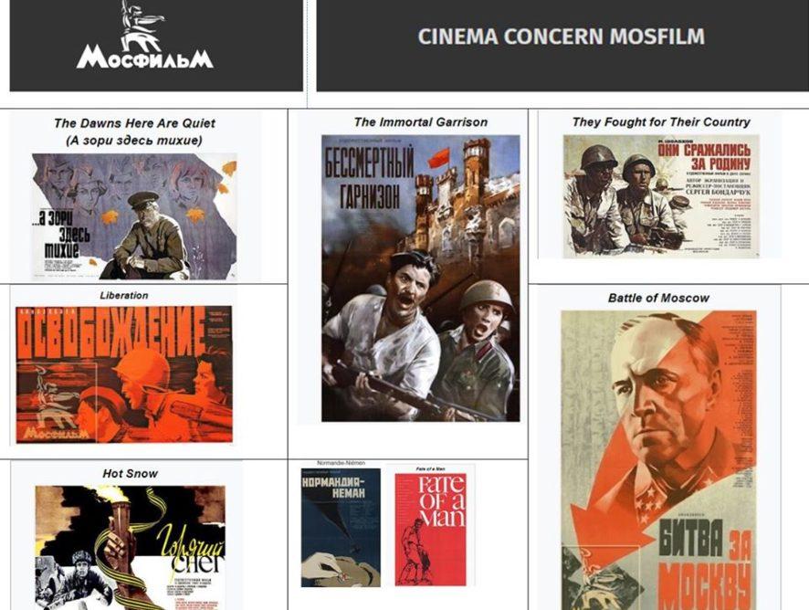 Посольство России в Ирландии предлагает всем принять участие в он-лайн Киномарафоне #Победа75.