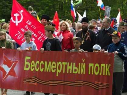 Русскоязычная община Ирландии отметила тройной юбилей