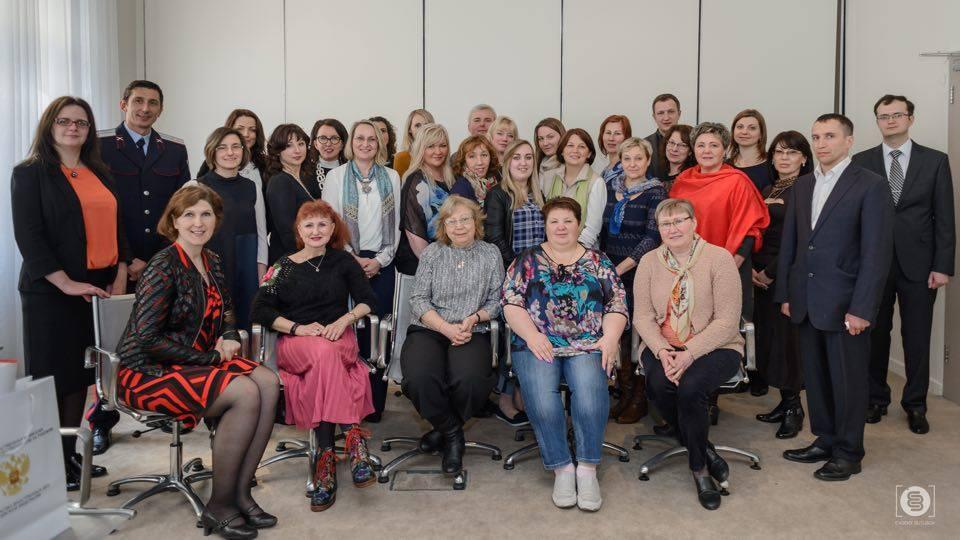 10 апреля 2016 года в столице Ирландии Дублине состоялась V страновая конференция российских соотечественников