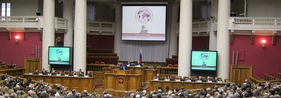 Резолюция IV Всемирного конгресса соотечественников, проживающих за рубежом, 26-27 октября 2012, г. Санкт-Петербург